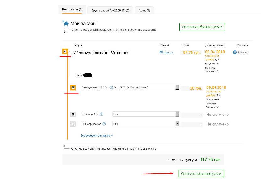 Как оплатить за хостинг сайта joomla cms на хостинг
