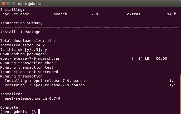 Как установить nginx на хостинге хостинг с поддержкой php что это