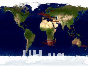10 объектов скрытых на Google Maps