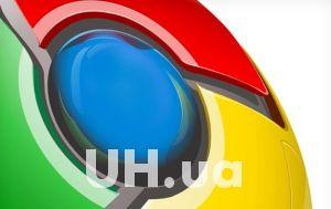 Chrome 18 уже в сети