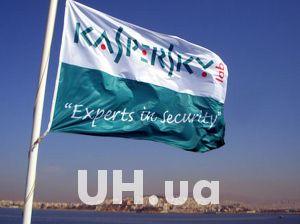Ddos-атаки на страже: Лаборатория Касперского получила патенты безопасности в США