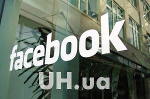 Facebook отыщет доноров