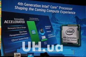 Intel – изобретает альтернативу для выделенных серверов