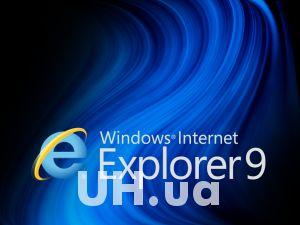 Internet Explorer теперь не самый популярный браузер