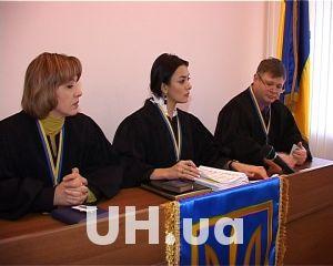 Киевлянина хотят осудить на 7 лет за покупку брелка в интернет-магазине