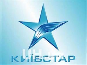 Киевстар станет главным конкурентом EX.UA
