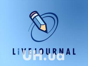 LiveJournal устроит распродажу кириллических доменов на русском языке