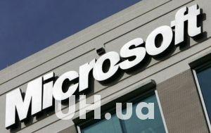 Microsoft закрывает центр дистрибуции в Германии