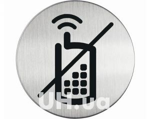 Мобильную связь в театрах и храмах России заблокируют