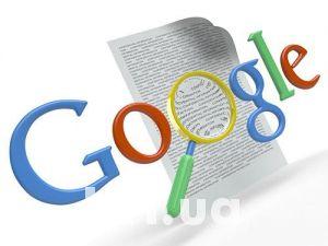 Новая стратегия Google