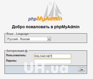 PhpMyAdmin 3.5.2 - первый релиз-кандидат