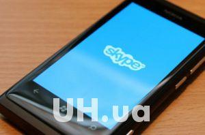 Презентован Skype для смартфонов