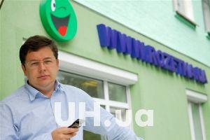 Сайт Rozetka.UA заблокировала налоговая