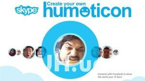 Смайлы из фотографий – новинка в Skype
