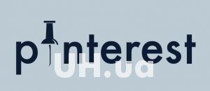 Социальная сеть Pinterest заняла третью ступень популярностив США