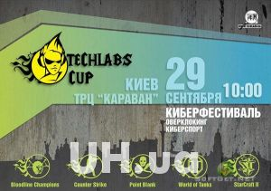 ����� �������� ���������� �������� �������� TECHLABS CUP UA 2012. ��������� �������� ������������� ������� ������ Kingston.