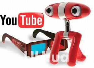 Теперь в YouTube можно откорректировать видеоролик в 3D-формате