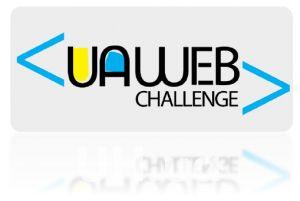 UH.ua выступит спонсором чемпионата по веб-разработке Ukrainian Web Challenge-2012