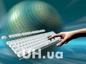 Украинцы могут остаться без безлимитного интернета