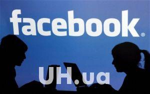 В Facebook появился «антилайк»