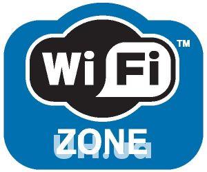 В парковых зонах Луганска появится WiFi