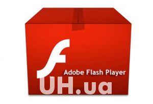 Вышло обновление для Adobe с исправлением уязвимости для Flash