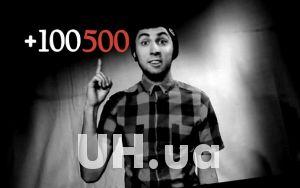 YouTube  попрощался с каналом «+100500»