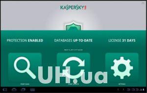 За безопасностью Android-планшетов будет следить Касперский