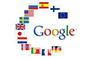 За языком эсперанто будущее – считает Google