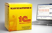 """Аренда 1С:БУ 8 """"1С:Бухгалтерия для Украины"""""""