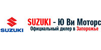 Suzuki - Ю Ви Моторс в Запорожье