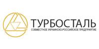 Совместное украинско-российское предприятие Турбосталь