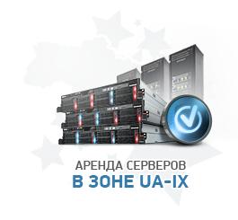купить vds хостинг для игровых серверов